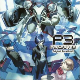 Persona 3 FES ROM