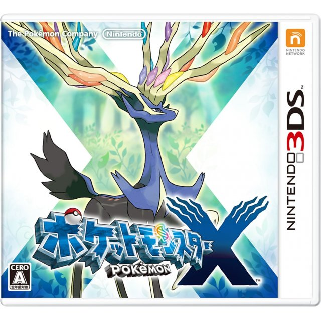 pokemon x and y nds rom zip free download