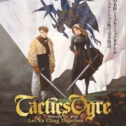 Tactics Ogre: Let Us Cling Together Rom