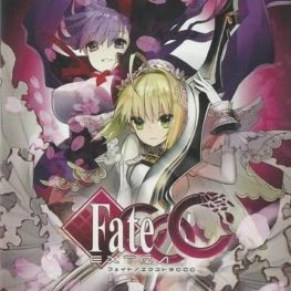 Fate Extra CCC Rom
