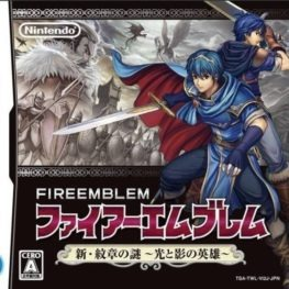 Fire Emblem: Shadow Dragon Rom