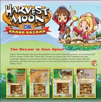 Harvest Moon Grand Bazaar Rom