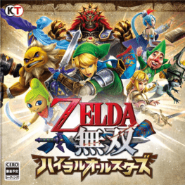 Hyrule Warriors 3DS Rom