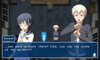 Corpse Party 3DS Rom